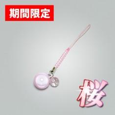 【送料無料】桜水琴鈴 ◇季節限定商品◇