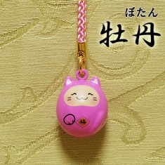 【送料無料】福音鈴(ふくいんすず)招き猫根付[牡丹]