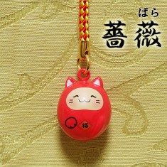 【送料無料】福音鈴(ふくいんすず)招き猫根付[薔薇]