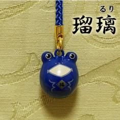 【送料無料】福音鈴(ふくいんすず)かえる根付[瑠璃]