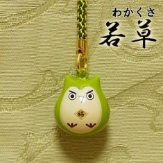 【送料無料】福音鈴(ふくいんすず)ふくろう根付[若草]