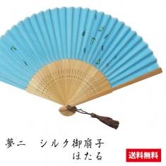 【送料無料】夢二 シルク御扇子Y-3/ほたる