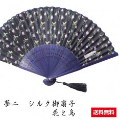 【送料無料】夢二 シルク御扇子Y-5/花と鳥