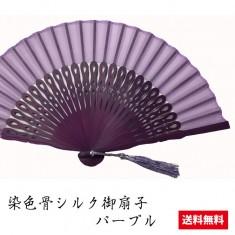 【送料無料】染色骨シルク御扇子18M-1/パープル