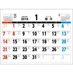 A4神宮館カレンダー 2018