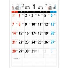 B3神宮館カレンダー 2018