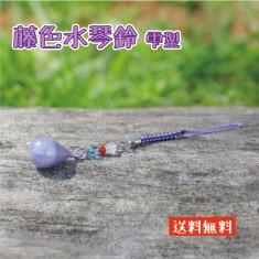 藤色水琴鈴 雫型