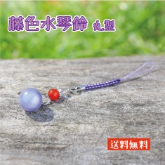 藤色水琴鈴 丸型